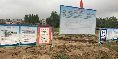 仙桃市沔州大道西延道路工程